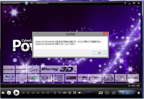 PowerDVD9-01